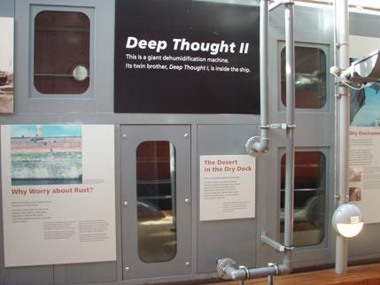 """Affugningsanlægget """"Deep Thought II"""""""